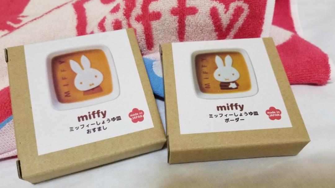 Miffy 碟