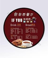 Printing of Table Stickers