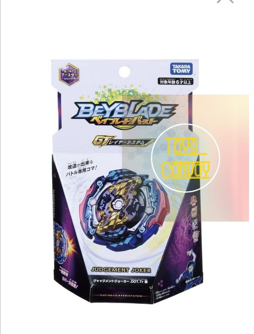 [TAKARA TOMY] Beyblade Burst B-142 Booster Judgment Joker