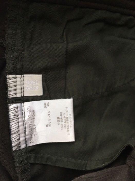 Uniqlo 女裝 深綠色 slim fit 貼身布長褲(西褲 斯文褲 原價$299)