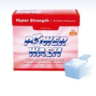 POWERWASH強效濃縮洗衣粉