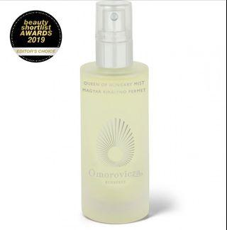 ⚡Flash sale⚡OMOROVICZA Queen of Hungary Mist(30ml)