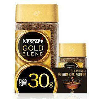 雀巢 金牌微研磨咖啡罐裝超值組☕120g+30g