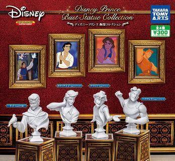 迪士尼王子雕像扭蛋