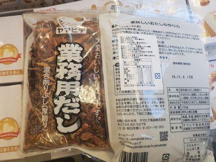 日本美食:柴魚高湯(山秀魚削)150公克原價190,鮮美可口特價2包219,期限到11月