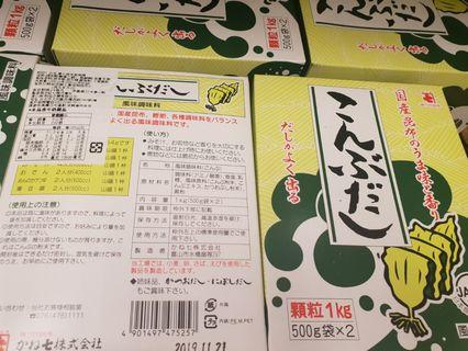 日本美食:昆布柴魚精1000公克原價430,特價2包499,期限到11/21