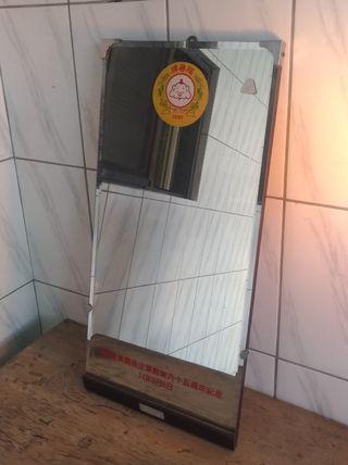 「福壽牌」65週年紀念贈品掛鏡—古物舊貨、早期企業品牌相關收藏