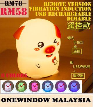 Cute Piggy Silica 6 Colors Night Lamp-Happy Face korean love