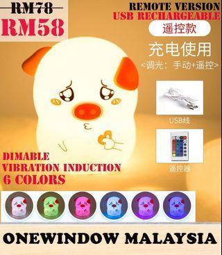 Cute Piggy Silica 6 Colors Night Lamp-Pity Face korean love