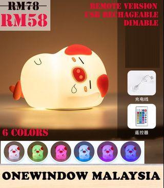 Cute Piggy Silica 6 Colors Night Lamp-Sleeping