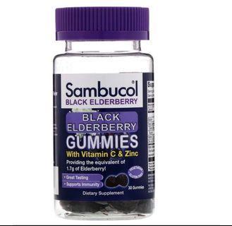 【預購】Sambucol接骨木軟糖,免疫維護一般版/兒童版/30粒