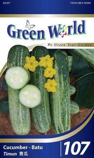 Green World 40 seeds - Biji Benih Timun Batu Cucumber