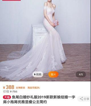 Mermaid soft pink bridal dress Wedding Gown