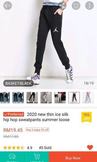 Sports Sweatpants