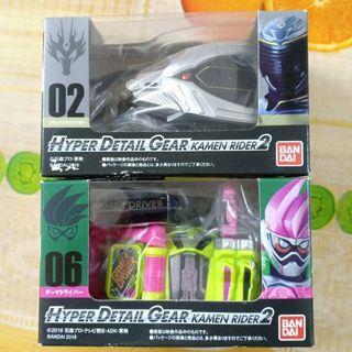 Hyper Detail Gear Kamen Rider Ryuga & Ex-Aid