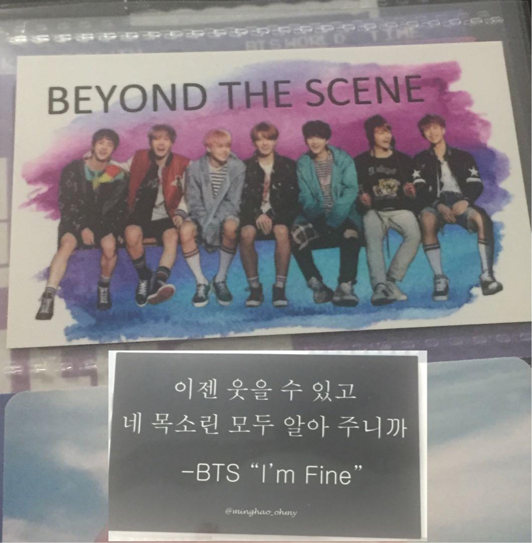 2-sided bts u official pc
