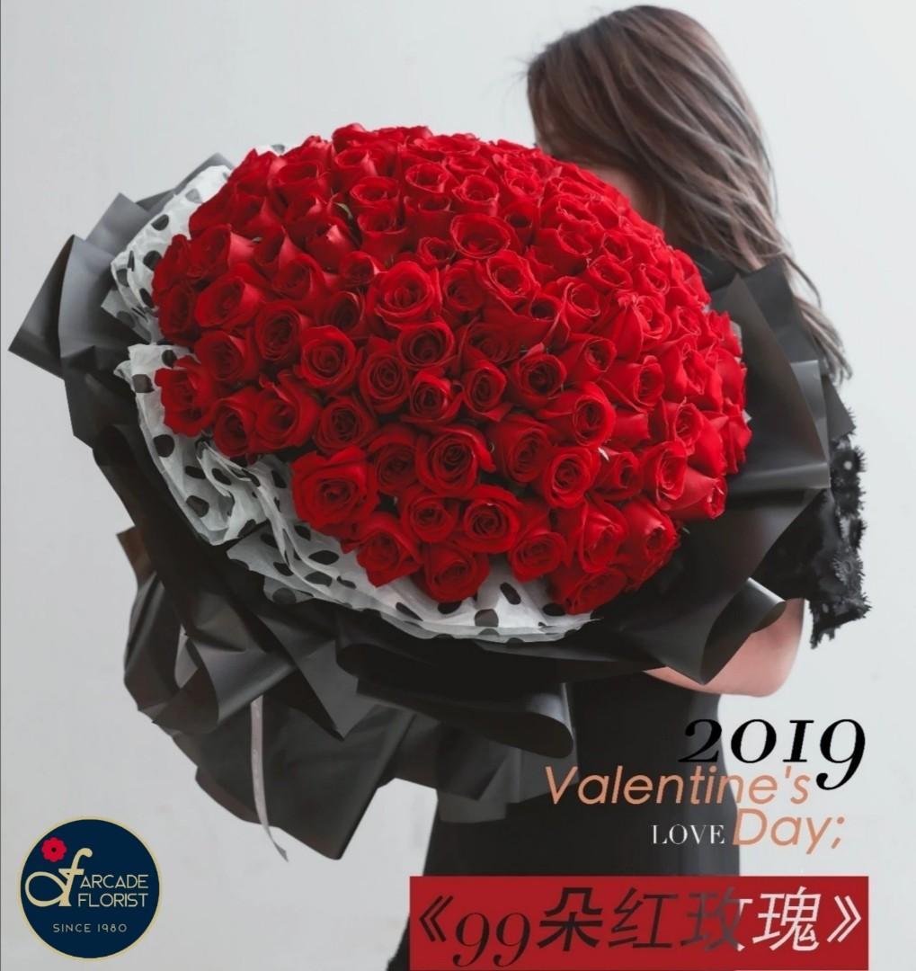 """99 Stalks Fresh-Cut """"Red"""" Roses🌹(Fresh Flower Bouquet💐)   Rose Flower   Flower Bouquet   Flower   Flowers   Rose   Roses   Birthday Bouquet💐   Anniversary Bouquet💐   Mother's Day Bouquet💐   Valentine's Day Bouquet💐"""