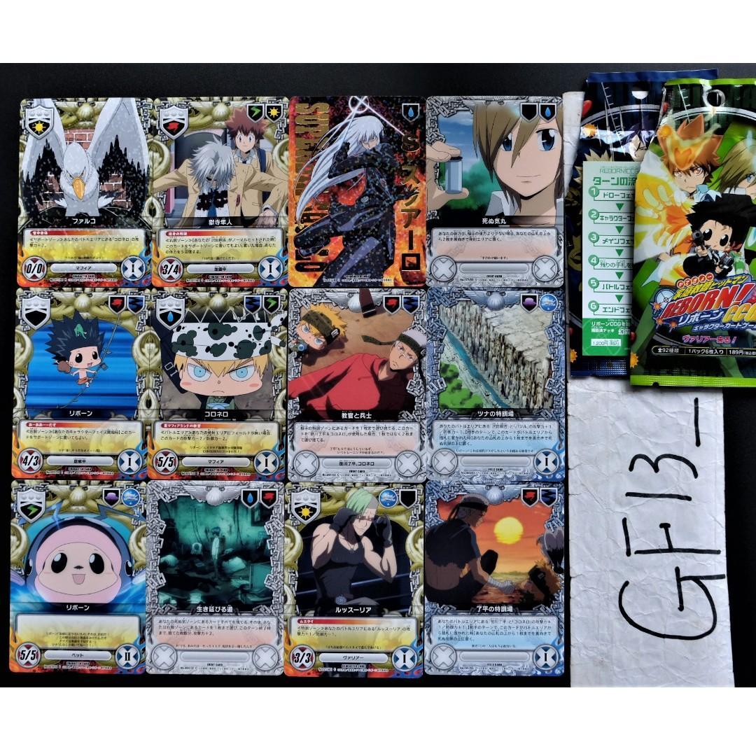 日版 家庭教師 REBORN 里包恩 卡片 紙牌 卡牌 12張 含閃卡2張