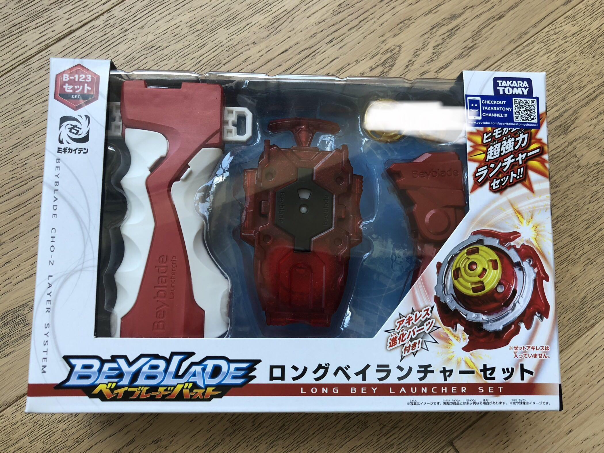 Beyblade B123 Long Bey Launcher set