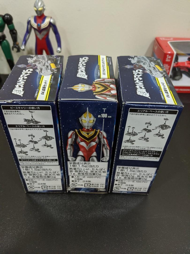 Choudou Ultraman Series 5 Ultraman Gaia no.3 ,no.4 and no.6