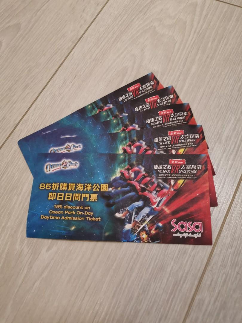 [Free] Ocean Park On-day Daytime Admission Ticket 15% Discount Coupon 海洋公園即日日間門票85折優惠券