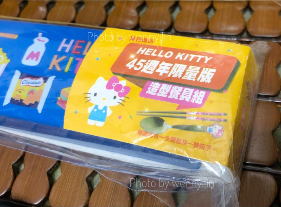 保留中-Hello kitty 45週年 造型餐具
