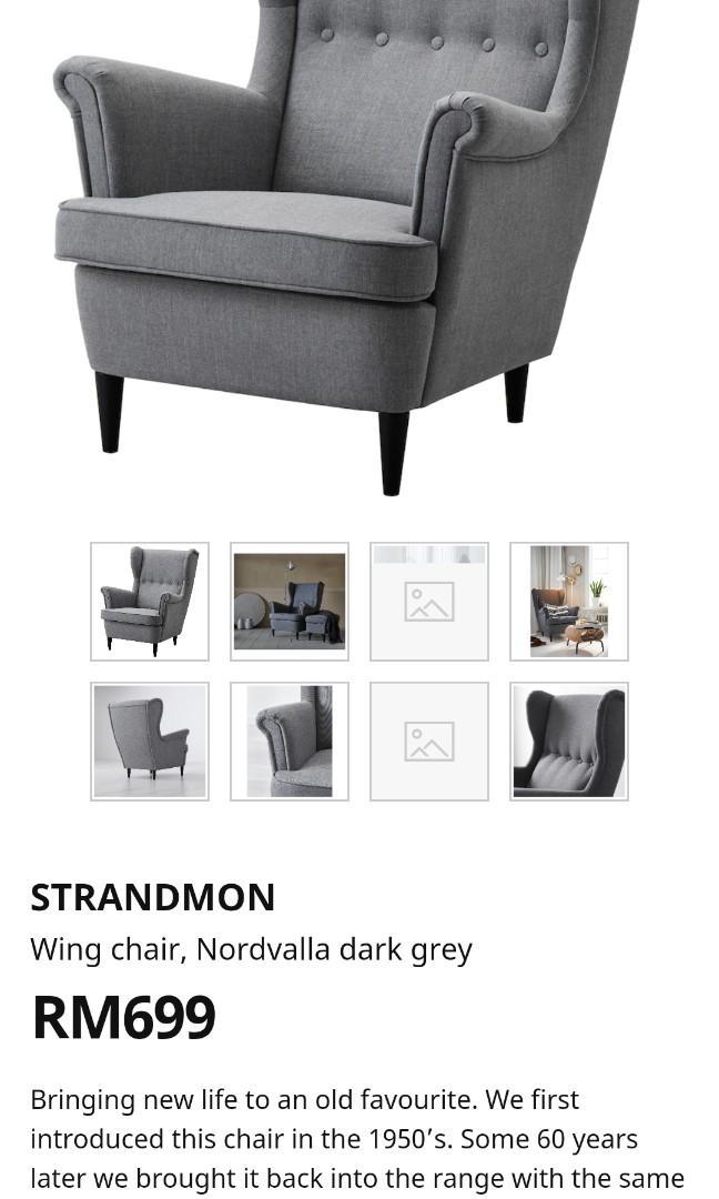 Ikea Strandmon Skiftebo Orange