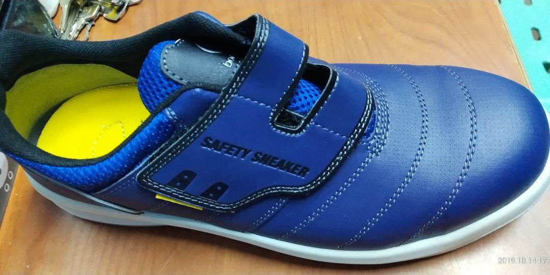 Midori safety shoes G3595, Construction