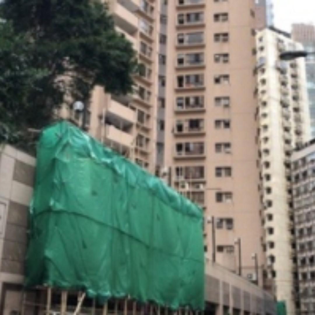 Ning Yeung Terrace - near MTR subway station.