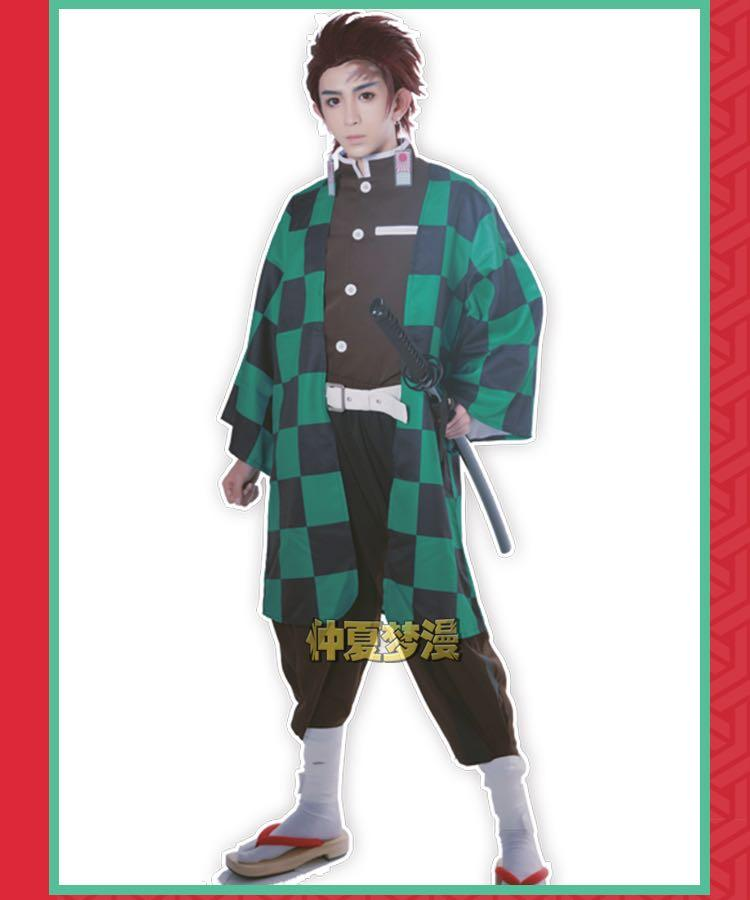 Tanjiro Kamado Full Set Cosplay Costume Kimetsu no Yaiba
