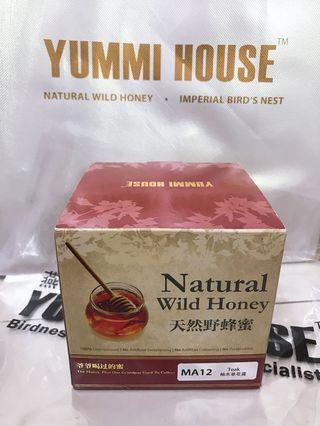 Yummi House Natural Wild Honey