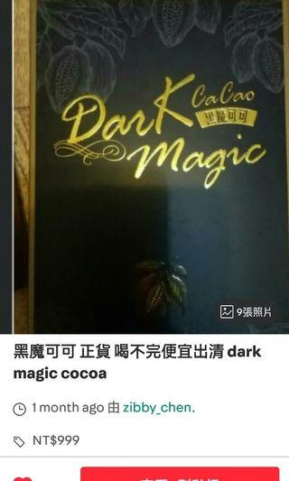 Qingfang1213賣場