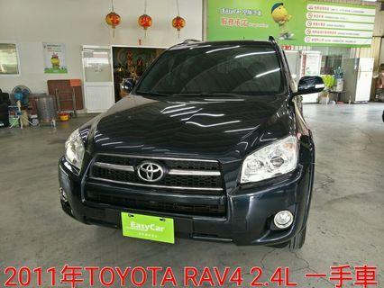 2011年TOYOTA RAV4 2.4L 一手車
