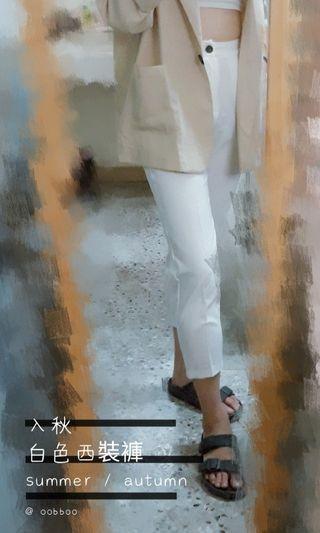 入秋白色西裝褲