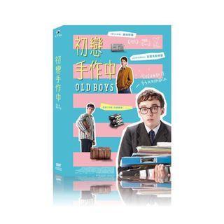 初戀手作中DVD正版