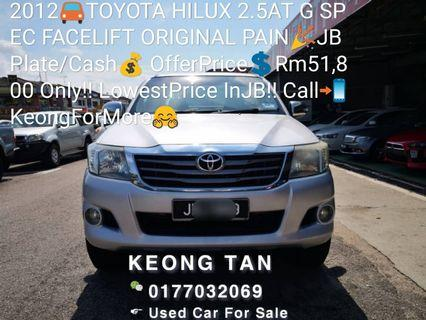 2012🚘TOYOTA HILUX 2.5AT G SPEC FACELIFT ORIGINAL PAIN🎉JB Plate/Cash💰 OfferPrice💲Rm51,800 Only‼LowestPrice InJB‼Call📲KeongForMore🤗