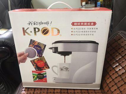 鮮一杯 咖啡機 K-POD 咖啡典藏組盒 (含咖啡機 咖啡 茶餅 杯子 )典藏咖啡組合