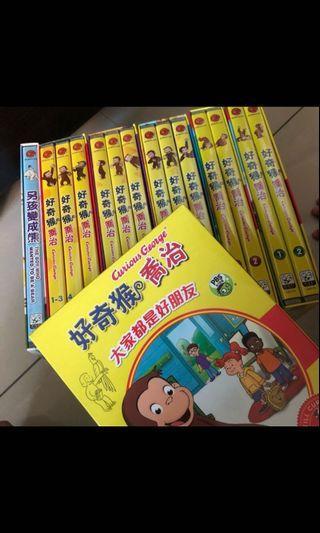 九五成新 喬治猴全套DVD