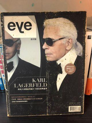 雜誌 eye(眼鏡風尚雜誌)創刊號