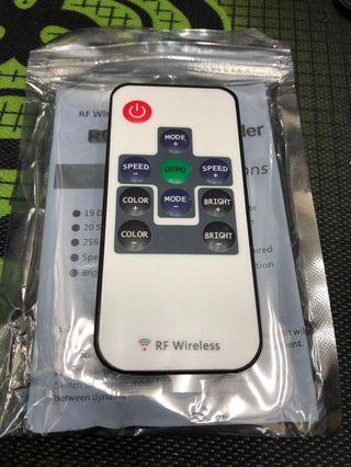 RGB fan remote control