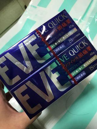 日本熱騰騰帶回 eve 藍盒40錠 現貨 24hr出貨