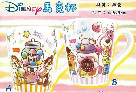 迪士尼馬克杯奇奇蒂蒂熊抱哥杯子茶杯生日禮物卡通杯