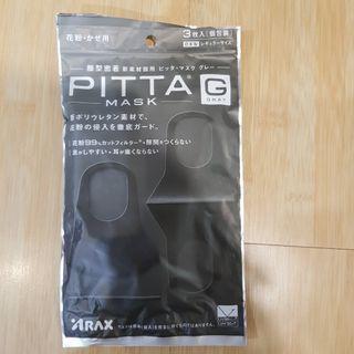 PITTA 口罩(可水洗)