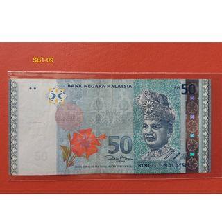RM50  ZCxxxxxxx  11TH SERIES ( Siri Kesebelas )2000-2012