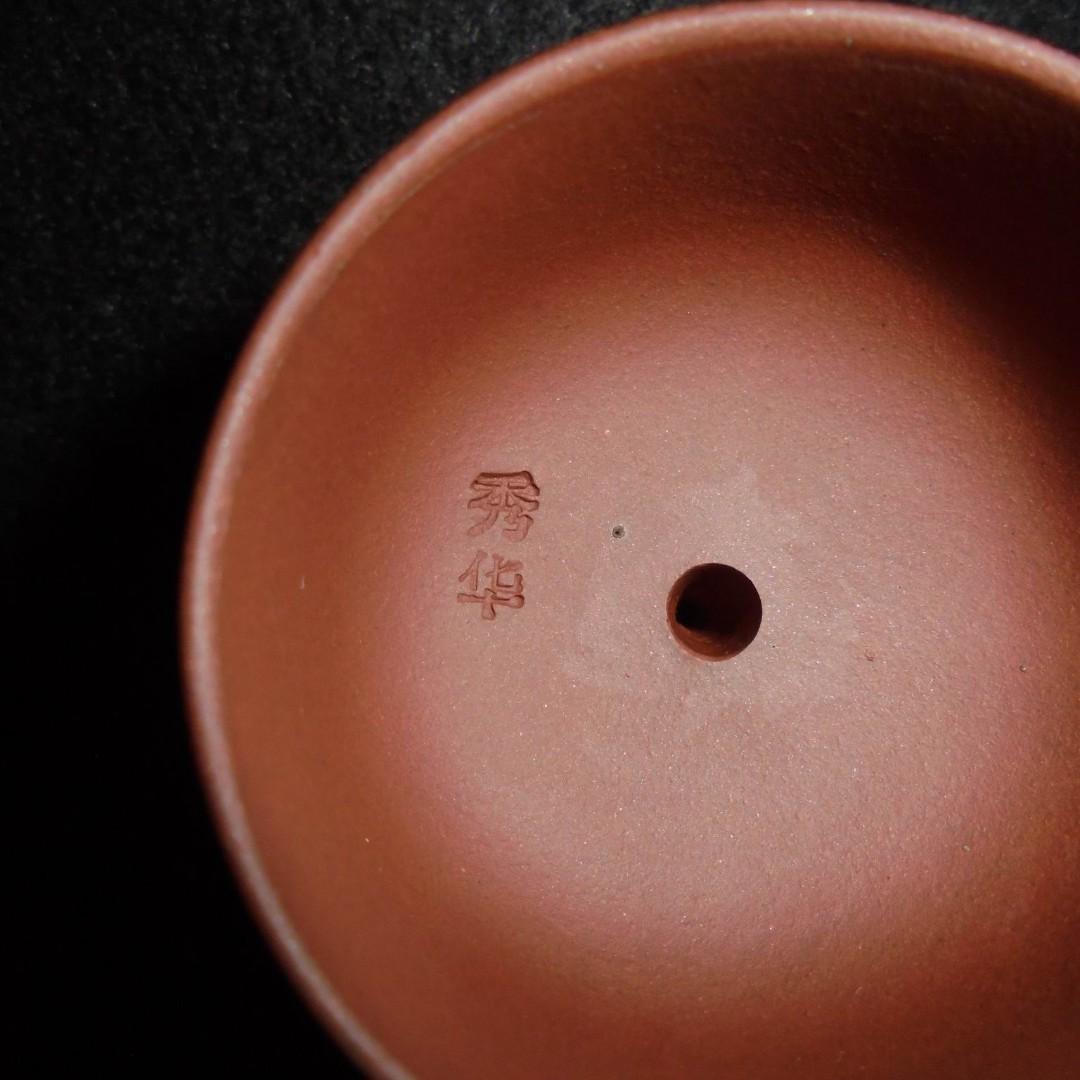 宜興紫砂 陽羨秀華制陶 南瓜壺
