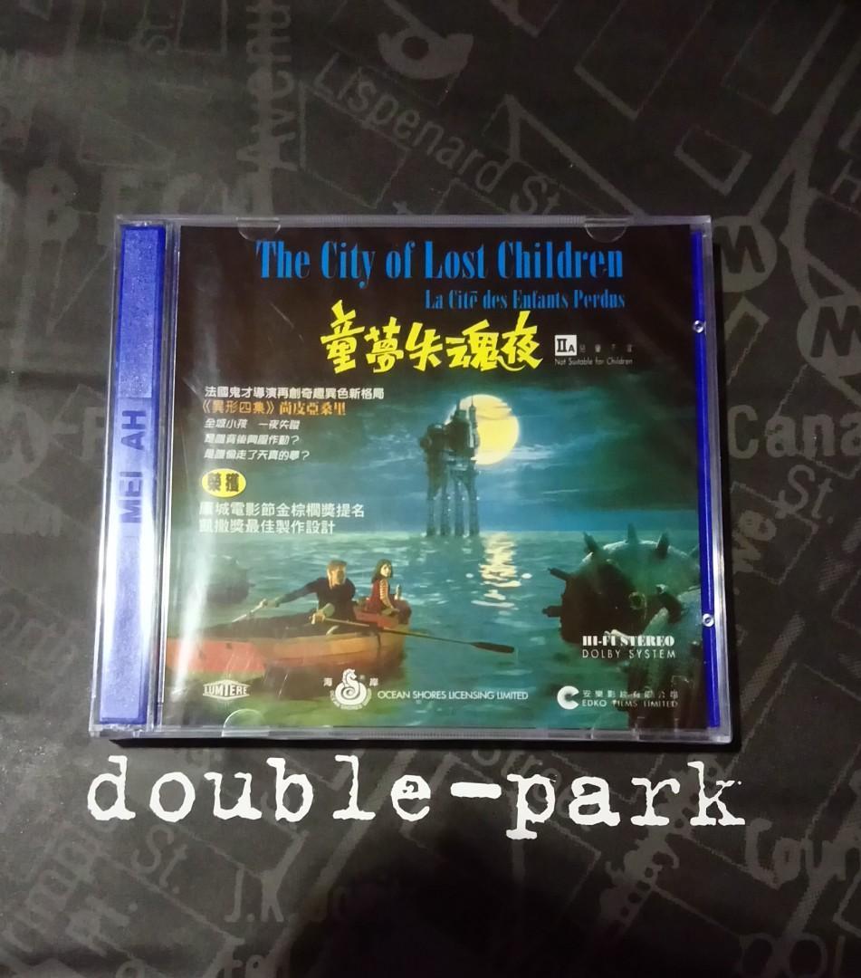 童夢失魂夜  <經典恐怖電影VCD >