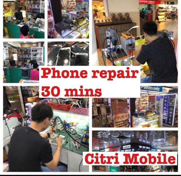 iPhone Samsung Phone Back Housing Glass Repair Replacement