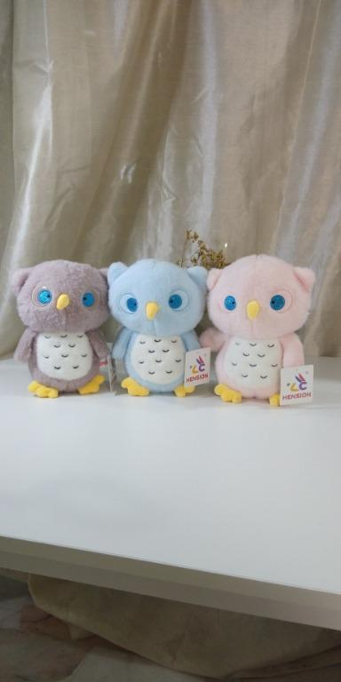 Baby Owl Lovely Stuffed Toy Glittering Eyes Plush