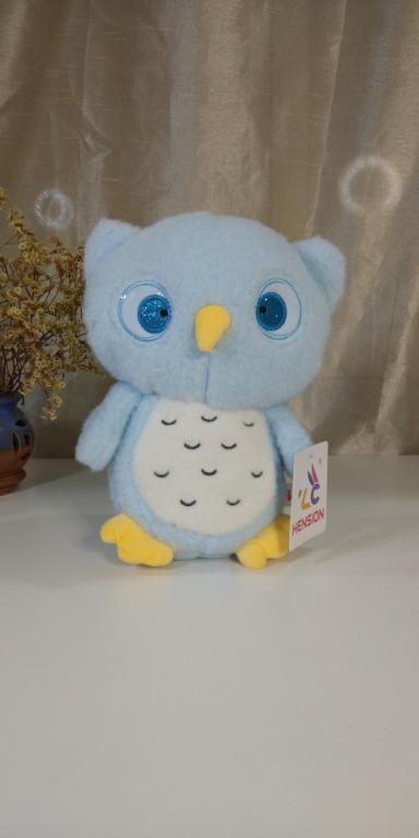 Baby Owl Lovely Stuffed Toy Glittering Eyes Plush - Blue