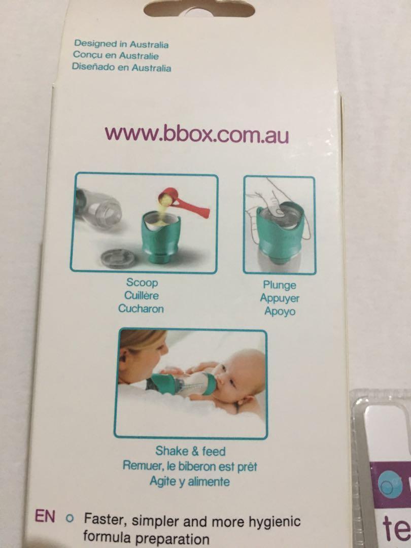 b.box 防脹氣奶瓶+奶粉盒+2組奶嘴頭
